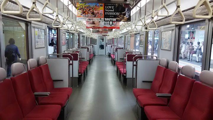 chikan, train