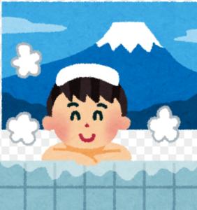 5 consejos para mantenerte en forma en Japón