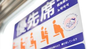 3 Situaciones difíciles que tú puedes encontrar en Japón