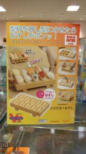 5样你想不到的超方便日本厨房用具!