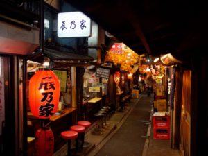 10 Japanese phrases you must know to visit Izakaya