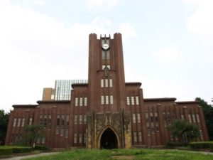 Учеба за границей? Основные черты японского университета!