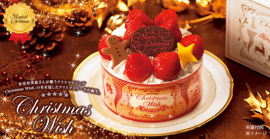 Image Seven Eleven HP Sejcojp Products Christmas Cake01