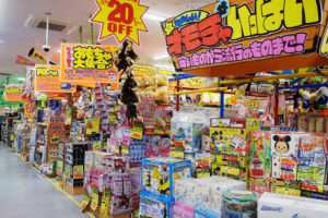 5 Amazing Japanese Products You Can't Miss!