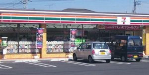 Convenience Stores in Japan