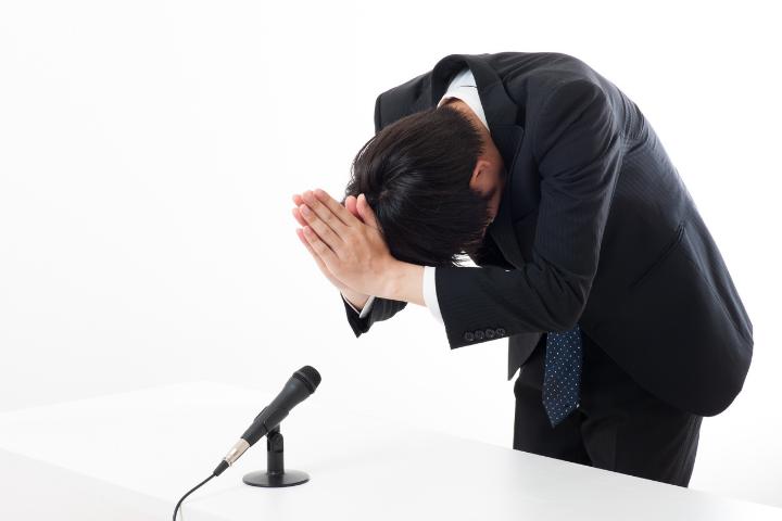 sumimasen, businessman bowing