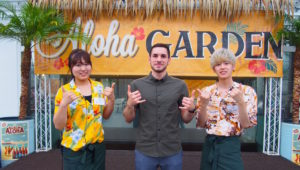 A Guide to Tokyo's Most Tropical Beer Garden – Aloha BBQ