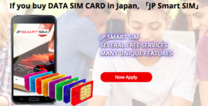 JP Smart SIM (The best SIM service for you in Japan)
