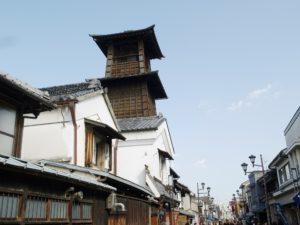 Chuyến đi 1 ngày tới thành phố Kawagoe, tỉnh Saitama.