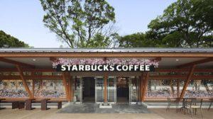 Starbucks – thương hiệu toàn cầu mang phong cách Nhật Bản