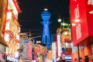 Dove andare in vacanza? (parte 1): La città di Osaka