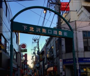 Noche en la ciudad: Shimokitazawa