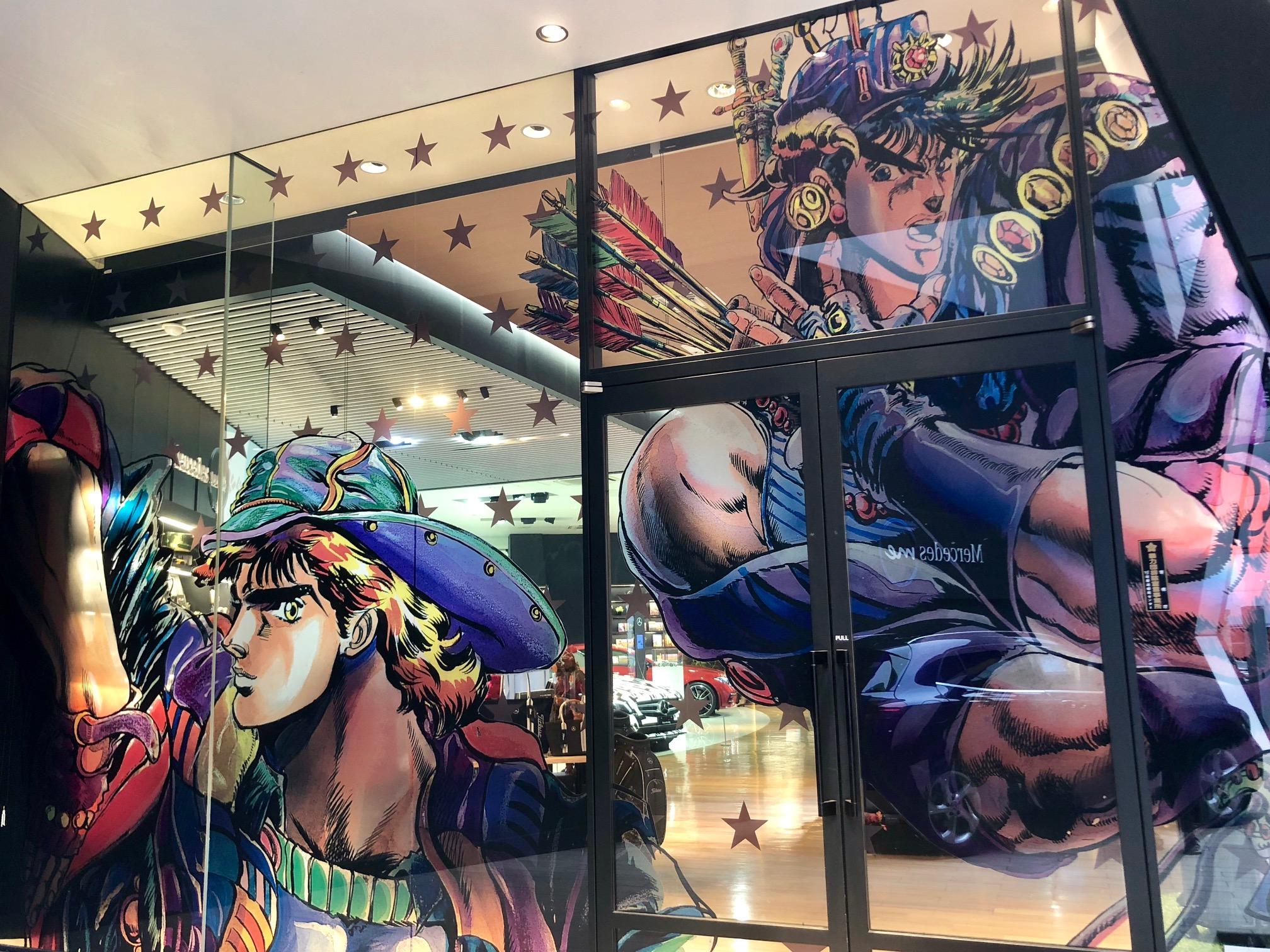 Art Feature HIROHIKO ARAKI JOJO EXHIBITION RIPPLES OF ADVENTURE ...