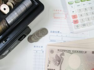 Tax Rise to 10% in Japan 2019!How Should We Prepare?