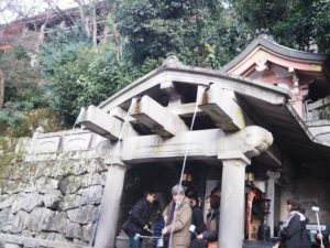 How to Find Your Partner at the Mysterious Love Shrine in Kiyomizu Dera