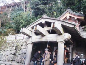 Cómo encontrar a tu pareja en el Santuario del amor misterioso en Kiyomizu Dera