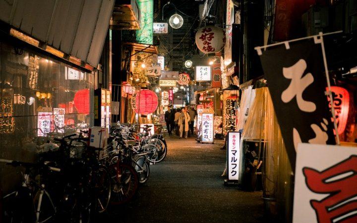 Izakaya, tokyo, japan, nightlife