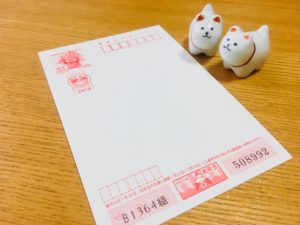 How to Write Nengajo in Japanese New Year: Step by Step Guide