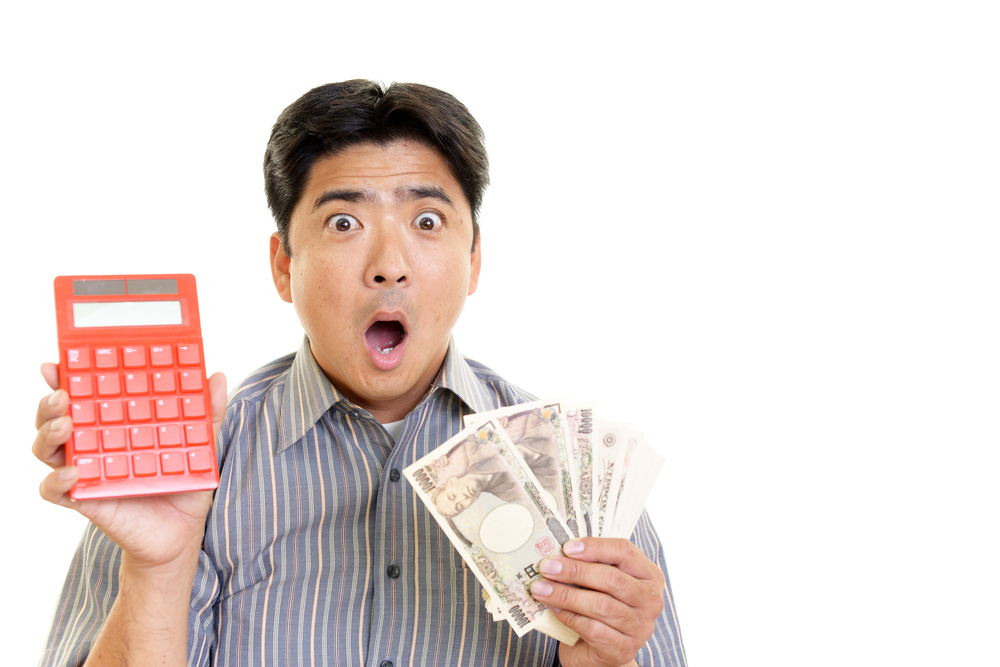 How to Avoid Paying NHK: What Happens If You Don't Pay? | Guidable