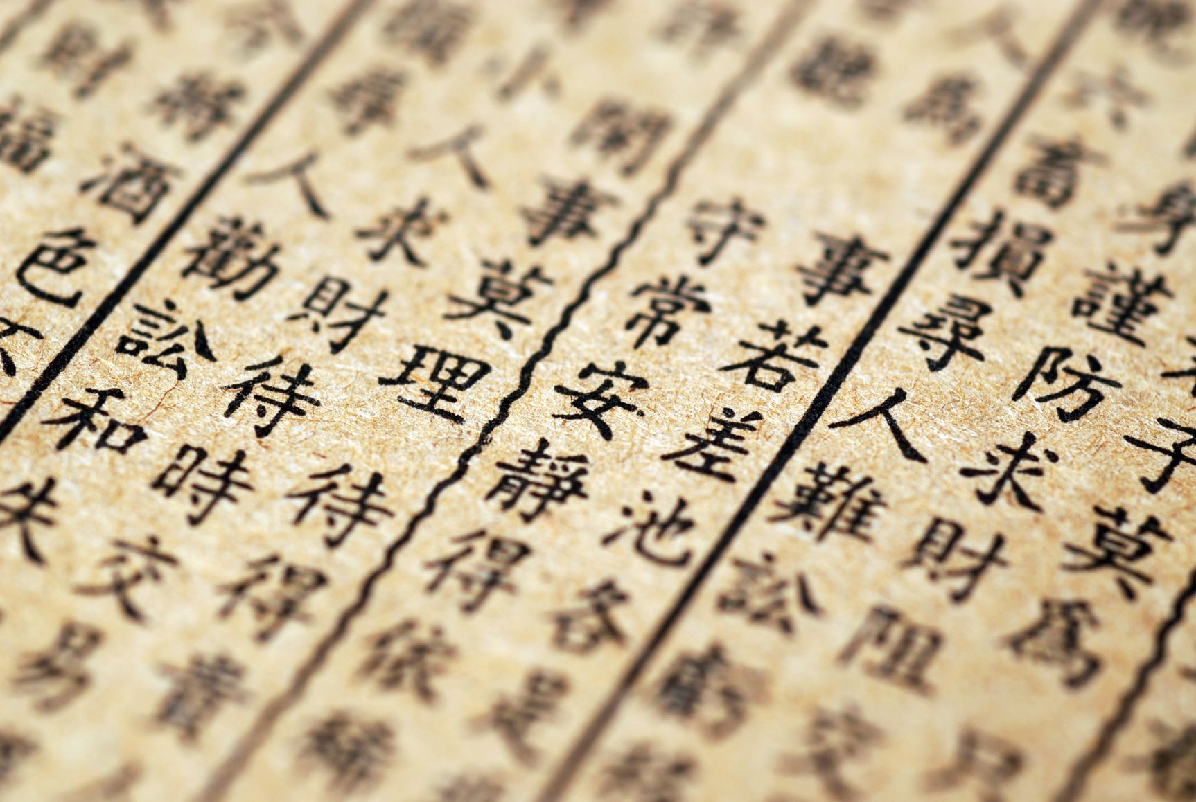 Japanese Onomatopoeia: Your Mini Dictionary Guide | Guidable