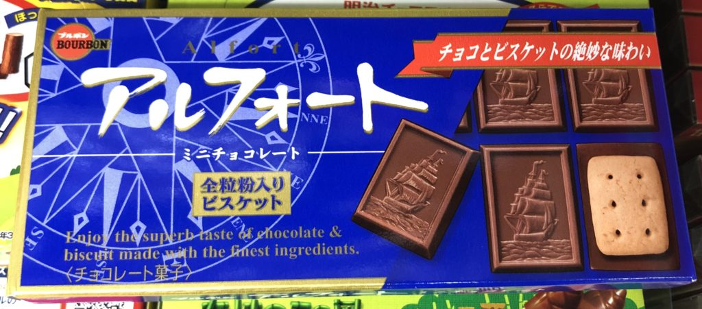 japanese chocolate, bourbon chocolate