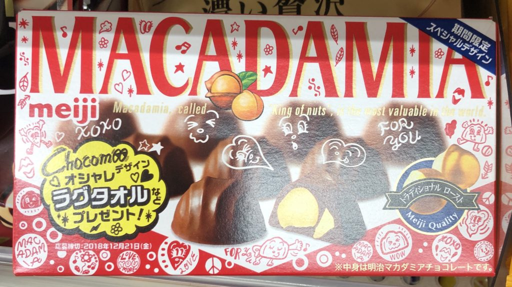 japanese chocolate, meiji chocolate