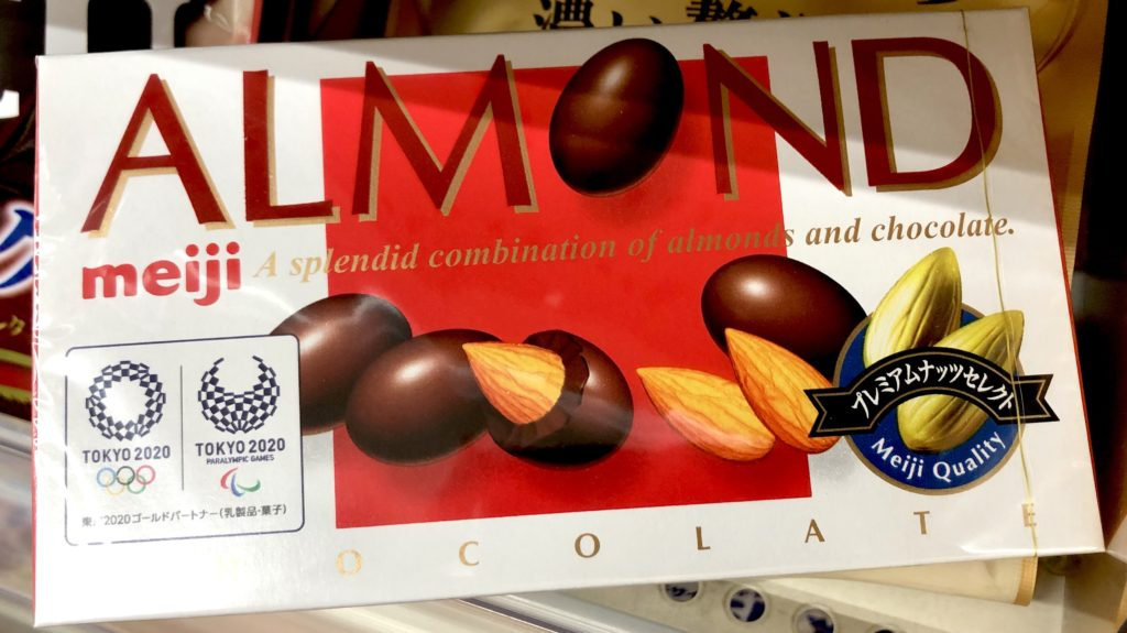 japanese chocolate, meiji almond chocolate