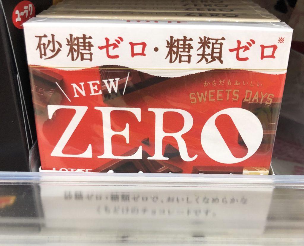 japanese chocolate, zero lotte chocolate, lotte chocolate, non-sugar chocolate