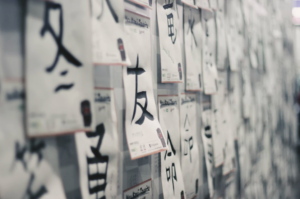 How to Be Ready for the Kanji Proficiency Test?