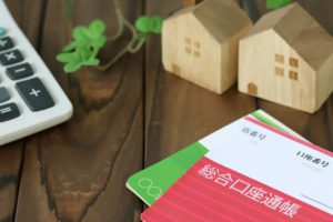 Real Estate: Japan and Trends in Foreigners