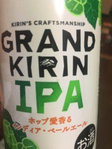 Tokyo's Craft Beer Scene