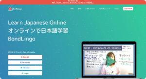 BondLingo: Learn Japanese Whenever, Wherever!