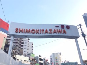 Shimokitazawa – What Makes This The Best Little Neighborhood in Tokyo?