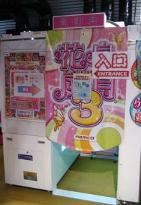 Purikura: Becoming Kawaii With a Magic Photo Booth