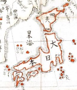 The History of The Land of The Rising Sun: Medieval to Pre-Modern
