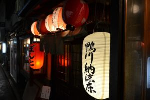 An Insider's Guide to Nightlife in Kyoto