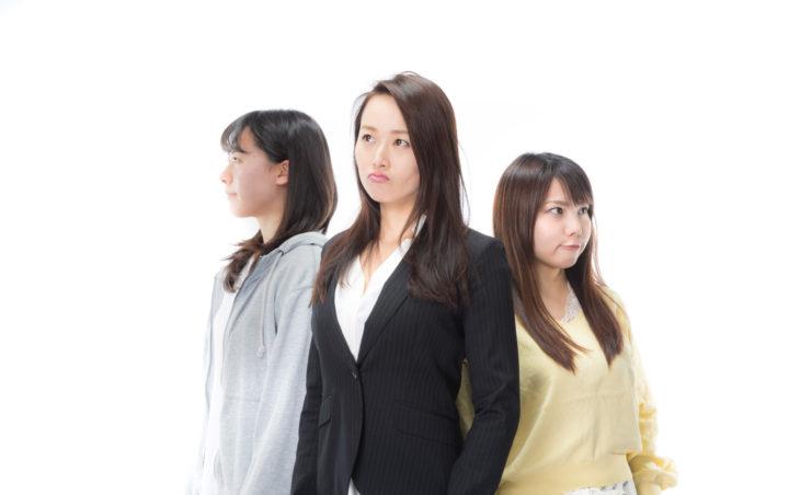 Japanese beauty standards