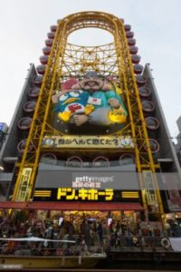 Don Quijote: Japan's Magical Shopping Maze