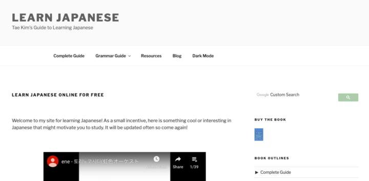 best websites for learning japanese, tae kim