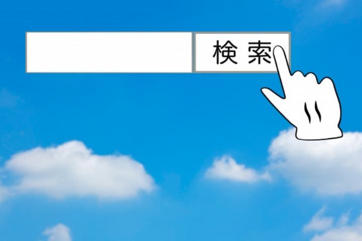 best websites for learning japanese