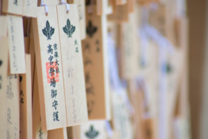 5 Love Shrines in and around Tokyo