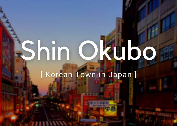 Shin-okubo in Japan