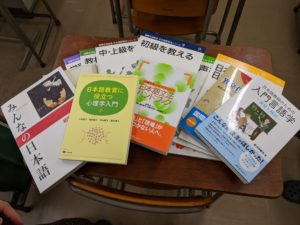 How Do I Become a Japanese Language Teacher in Six Months? Introducing a School You Can Attend While Working!
