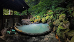 Beppu – an Introduction to the Onsen City