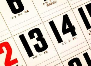 Rokuyo – Japan's Mysterious Lucky Day Calendar