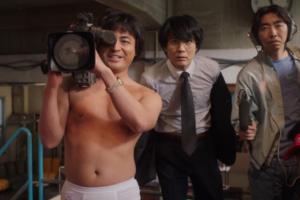 Best Japanese Netflix Series