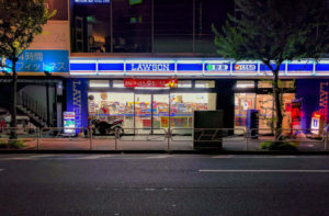 What You Can Do at Konbini, Japanese Convenience Stores