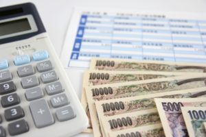 Minimum Wage in Japan, Find Out Before You Start a Part-Time Job in Japan