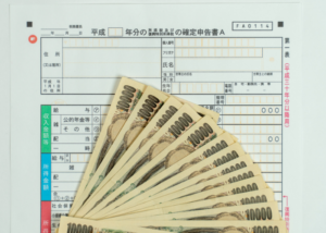 A Guideline About Taxes in Japan For Foreigners