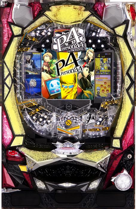 Persona 4 Pachinko